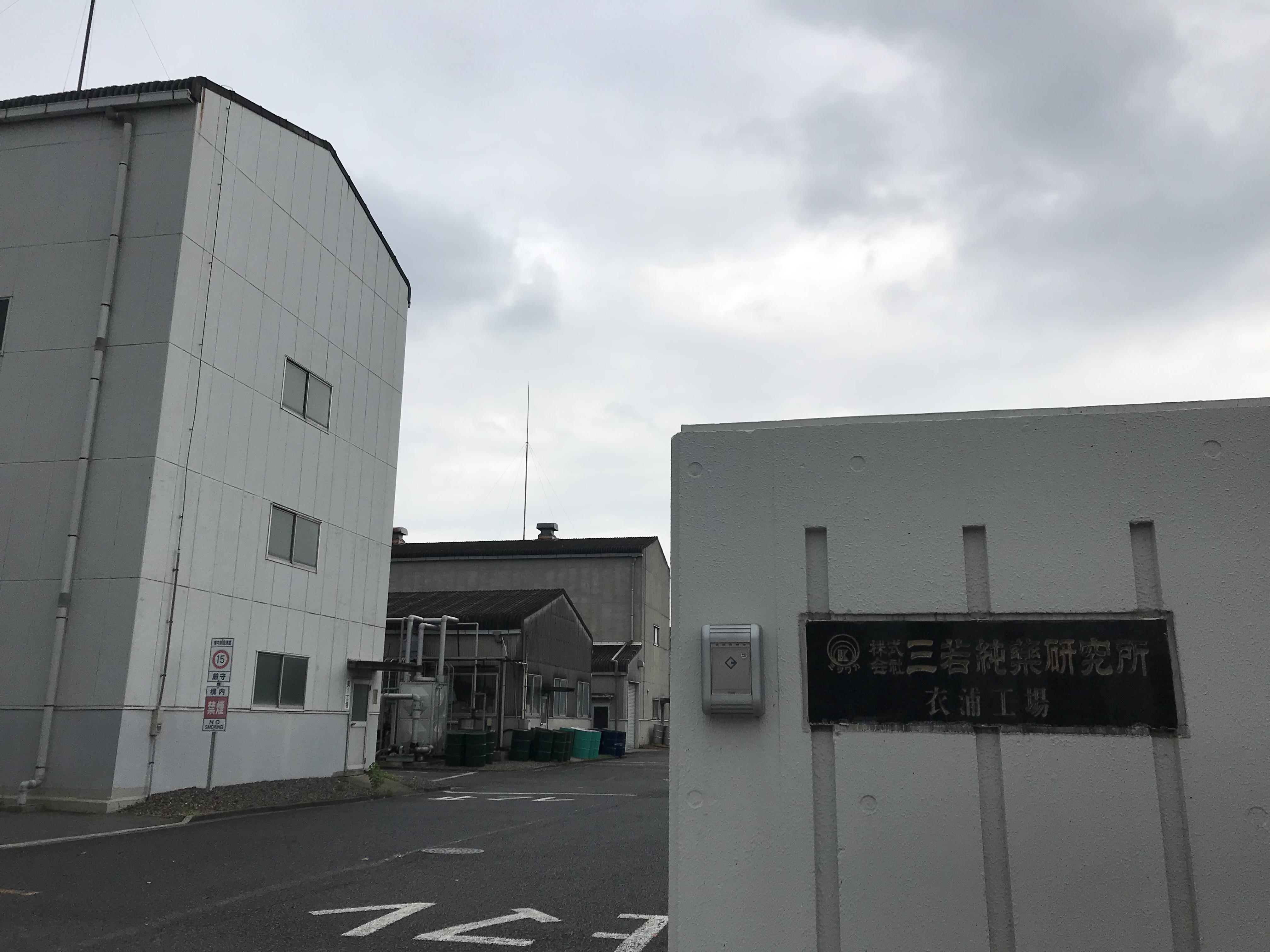 日常清掃+オールチタンコーティング 愛知県半田市 株式会社三若純薬研究所 衣浦工場 様
