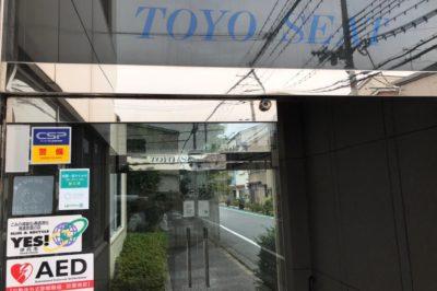 日常清掃+オールチタンコーティング 兵庫県伊丹市 株式会社東洋シート伊丹工場 様